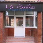 Ля Ваниль