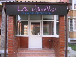Салон красоты в Лобне La Vanile