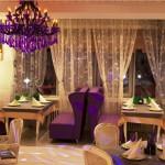 Altona «Альтона» — загородный ресторан