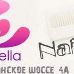 BailaBella — студия ногтевого сервиса